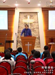 我歌颂祢2-陈文杰老师-领唱诗歌-唱诗赞美-讲座与训练会-Johor Batu Pahat 和平团契 少年团聚会-Peace Fellowship A01-08