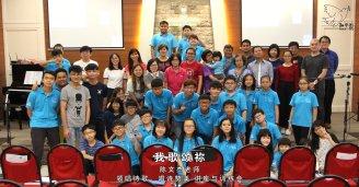 我歌颂祢2-陈文杰老师-领唱诗歌-唱诗赞美-讲座与训练会-Johor Batu Pahat 和平团契 少年团聚会-Peace Fellowship A00-02