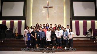 音为你 马来西亚 南马 少儿迷你音乐会 2019 儿童音乐营 马来西亚 第六届 南马少年圣乐营 6th South Malaysia Youth Church Music Camp A01-006