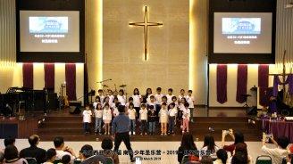 音为你 马来西亚 南马 少儿迷你音乐会 2019 儿童音乐营 马来西亚 第六届 南马少年圣乐营 6th South Malaysia Youth Church Music Camp B01-004