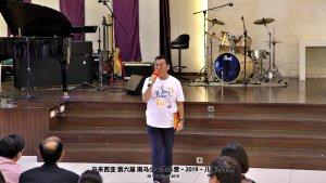 音为你 马来西亚 南马 少儿迷你音乐会 2019 儿童音乐营 马来西亚 第六届 南马少年圣乐营 6th South Malaysia Youth Church Music Camp B01-006