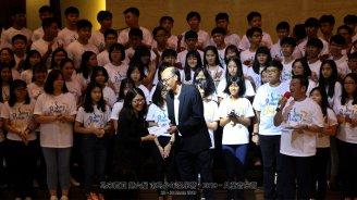 音为你 马来西亚 南马 少儿迷你音乐会 2019 儿童音乐营 马来西亚 第六届 南马少年圣乐营 6th South Malaysia Youth Church Music Camp B01-017