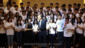 音为你 马来西亚 南马 少儿迷你音乐会 2019 儿童音乐营 马来西亚 第六届 南马少年圣乐营 6th South Malaysia Youth Church Music Camp B01-022