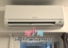 Singapore AirCon Service Air Conditioning Cleaning Repairing and Installation Air-con Gas Refill Aircon Chemical Wash Singapore Jing Yit Service Pte Ltd A02-17