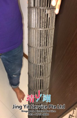 Singapore AirCon Service Air Conditioning Cleaning Repairing and Installation Air-con Gas Refill Aircon Chemical Wash Singapore Jing Yit Service Pte Ltd A03-04