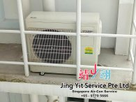 Singapore AirCon Service Air Conditioning Cleaning Repairing and Installation Air-con Gas Refill Aircon Chemical Wash Singapore Jing Yit Service Pte Ltd A03-07