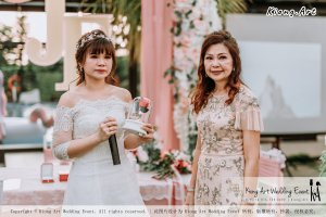 Malaysia Kuala Lumpur Wedding Decoration Kiong Art Wedding Deco Eternal Registration of Marriage Ceremony Open-air Party of Jack and Fish ROM at Kluang Container Hotel A14-A01-161