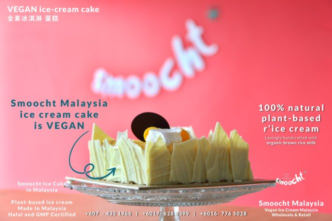 Smoocth Malaysia Vegan Ice Cream Malaysia at Batu Pahat Johor Malaysia Dessert Wholesale Ice Cream and Retail Ice Cream Plant-Based Products A02-002