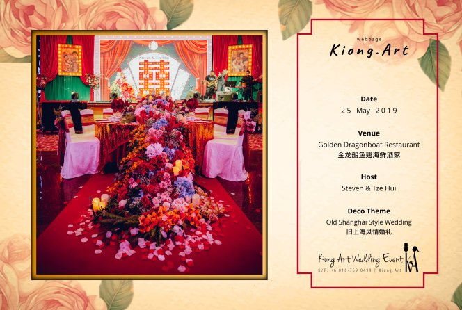 Kuala Lumpur Wedding Deco Decoration Kiong Art Wedding Deco Old Shanghai Style Wedding 旧上海风情婚礼 Steven and Tze Hui at Golden Dragonboat Restaurant 金龙船鱼翅海鲜酒家 Malaysia A16-B00-004