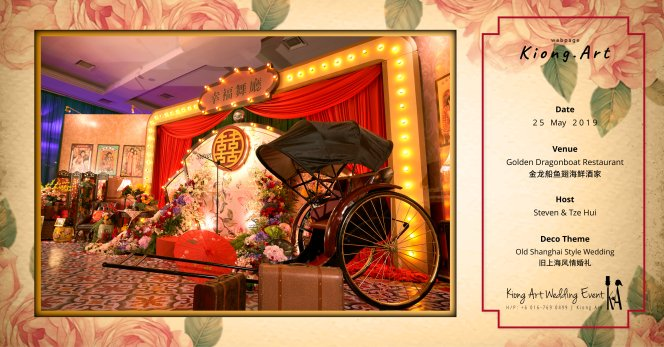 Kuala Lumpur Wedding Deco Decoration Kiong Art Wedding Deco Old Shanghai Style Wedding 旧上海风情婚礼 Steven and Tze Hui at Golden Dragonboat Restaurant 金龙船鱼翅海鲜酒家 Malaysia A16-B00-007