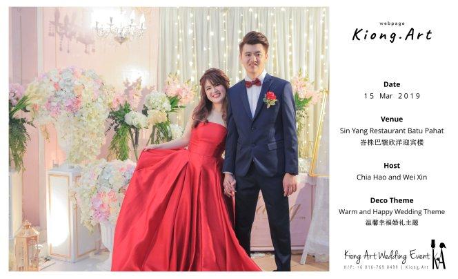 Malaysia Wed Kuala Lumpur Wedding Deco Decoration Kiong Art Wedding Deco Warm and Happy Wedding Theme Chia Hao and Wei Xin Sin Yang Restaurant Batu Pahat A15-A00-004