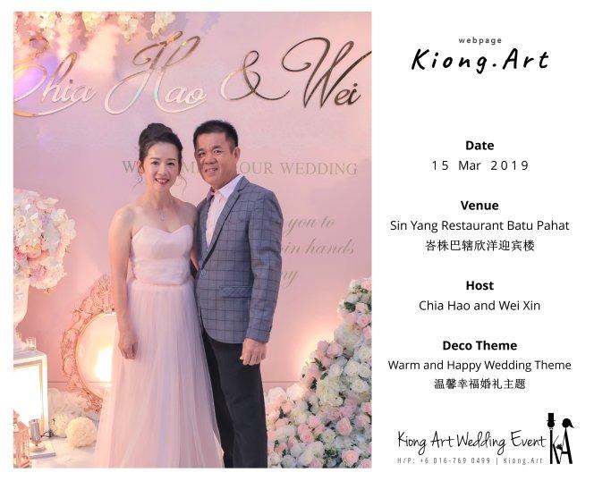 Malaysia Wed Kuala Lumpur Wedding Deco Decoration Kiong Art Wedding Deco Warm and Happy Wedding Theme Chia Hao and Wei Xin Sin Yang Restaurant Batu Pahat A15-A00-008