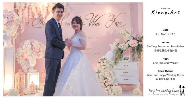 Malaysia Wed Kuala Lumpur Wedding Deco Decoration Kiong Art Wedding Deco Warm and Happy Wedding Theme Chia Hao and Wei Xin Sin Yang Restaurant Batu Pahat A15-A00-009