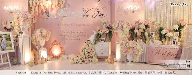 Malaysia Wed Kuala Lumpur Wedding Deco Decoration Kiong Art Wedding Deco Warm and Happy Wedding Theme Chia Hao and Wei Xin Sin Yang Restaurant Batu Pahat A15-A01-001