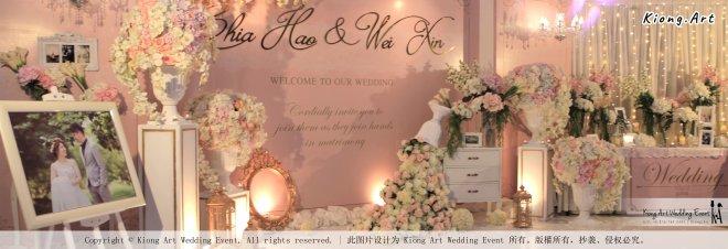Malaysia Wed Kuala Lumpur Wedding Deco Decoration Kiong Art Wedding Deco Warm and Happy Wedding Theme Chia Hao and Wei Xin Sin Yang Restaurant Batu Pahat A15-A01-002
