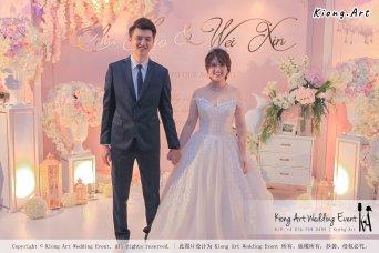 Malaysia Wed Kuala Lumpur Wedding Deco Decoration Kiong Art Wedding Deco Warm and Happy Wedding Theme Chia Hao and Wei Xin Sin Yang Restaurant Batu Pahat A15-A01-017