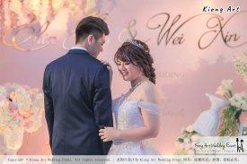 Malaysia Wed Kuala Lumpur Wedding Deco Decoration Kiong Art Wedding Deco Warm and Happy Wedding Theme Chia Hao and Wei Xin Sin Yang Restaurant Batu Pahat A15-A01-019