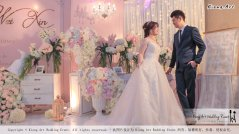 Malaysia Wed Kuala Lumpur Wedding Deco Decoration Kiong Art Wedding Deco Warm and Happy Wedding Theme Chia Hao and Wei Xin Sin Yang Restaurant Batu Pahat A15-A01-027