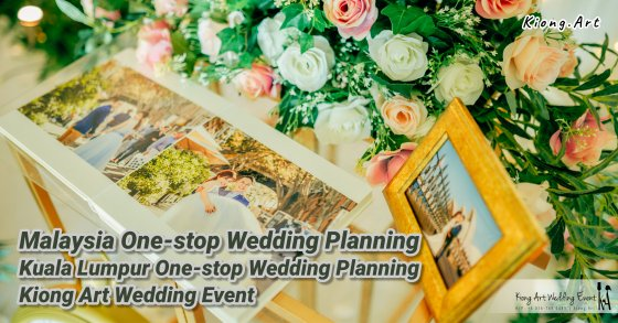 Kuala Lumpur Wedding Event Deco Wedding Planner Kiong Art Wedding Event 吉隆坡一站式婚礼策划布置 Klang Commercial Convention Centre KCCC 巴生皇城商务会展中心 A00-001