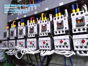 Cool Man Air-Cond Batu Pahat Air Cond Service Air-Cond Installation Air Conditioning 酷酷冷气 冷气维修服务 冷器安装 峇株巴辖 冷气服务 A17
