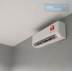 Cool Man Air-Cond Batu Pahat Air Cond Service Air-Cond Installation Air Conditioning 酷酷冷气 冷气维修服务 冷器安装 峇株巴辖 冷气服务 A02