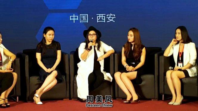 周美凤 洺范国际美学学校 创办人 Desreen Chiew founder of M Feng Make Up Academy 创办人 马来西亚著名 及 资深 全方位 彩妆造型师 A02