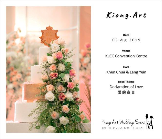 黑哥与林云姐 婚礼 Khen Chua and Leng Yein Wedding at KLCC Convention Centre Declaration of Love 爱的宣言 马来西亚 全民姐姐 Kuala Lumpur Wedding Event Deco Wedding Kiong Art Wedding Event 吉隆坡一站式婚礼策划布置 A00-011