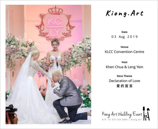 黑哥与林云姐 婚礼 Khen Chua and Leng Yein Wedding at KLCC Convention Centre Declaration of Love 爱的宣言 马来西亚 全民姐姐 Kuala Lumpur Wedding Event Deco Wedding Kiong Art Wedding Event 吉隆坡一站式婚礼策划布置 A00-014