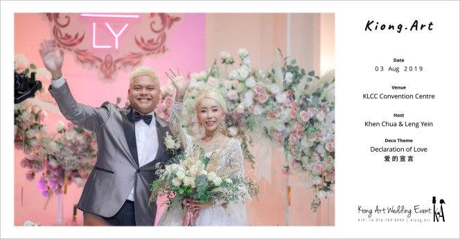 黑哥与林云姐 婚礼 Khen Chua and Leng Yein Wedding at KLCC Convention Centre Declaration of Love 爱的宣言 马来西亚 全民姐姐 Kuala Lumpur Wedding Event Deco Wedding Kiong Art Wedding Event 吉隆坡一站式婚礼策划布置 A00-001