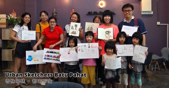 Urban Sketchers Batu Pahat 峇株吧辖 都市写生 A000