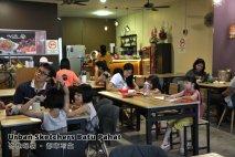 Urban Sketchers Batu Pahat 峇株吧辖 都市写生 A002