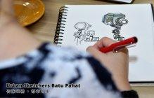 Urban Sketchers Batu Pahat 峇株吧辖 都市写生 B006