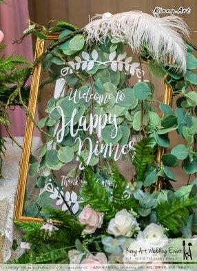 Malaysia Selangor Klang Kuala Lumpur Wedding Event Deco Wedding Planner Kiong Art Wedding Event 马来西亚 雪兰莪 巴生 雪隆区 吉隆坡一站式婚礼策划布置 A Gargen Story 温馨花园故事 A01-004
