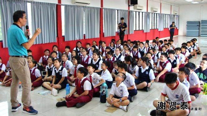 谢贤泰 2020小小领袖营 我是好领袖 I am A Leader SJKC Chung Hwa Presbyterian Muar Johor Malaysia 麻坡小学领袖培训 A001