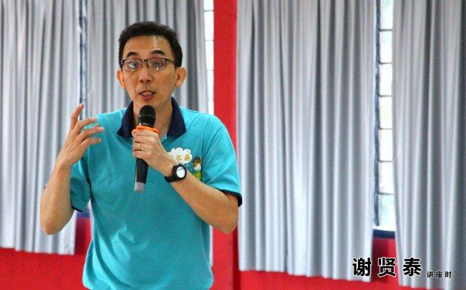 谢贤泰 2020小小领袖营 我是好领袖 I am A Leader SJKC Chung Hwa Presbyterian Muar Johor Malaysia 麻坡小学领袖培训 A029