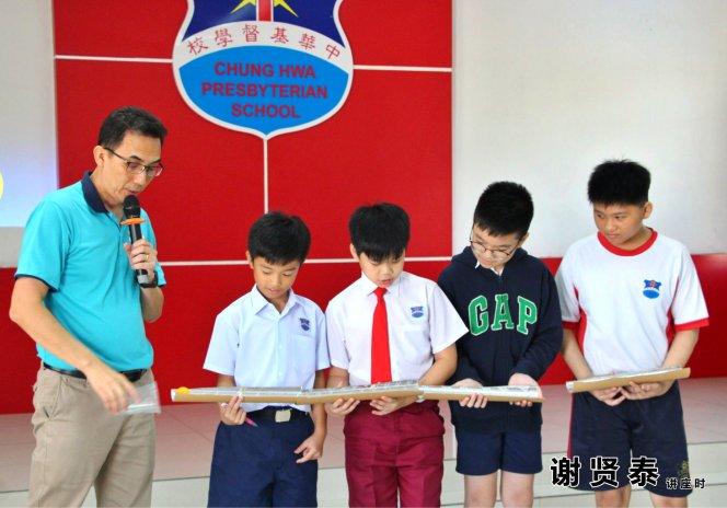 谢贤泰 2020小小领袖营 我是好领袖 I am A Leader SJKC Chung Hwa Presbyterian Muar Johor Malaysia 麻坡小学领袖培训 A004