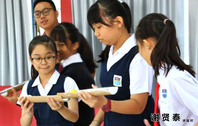 谢贤泰 2020小小领袖营 我是好领袖 I am A Leader SJKC Chung Hwa Presbyterian Muar Johor Malaysia 麻坡小学领袖培训 A043