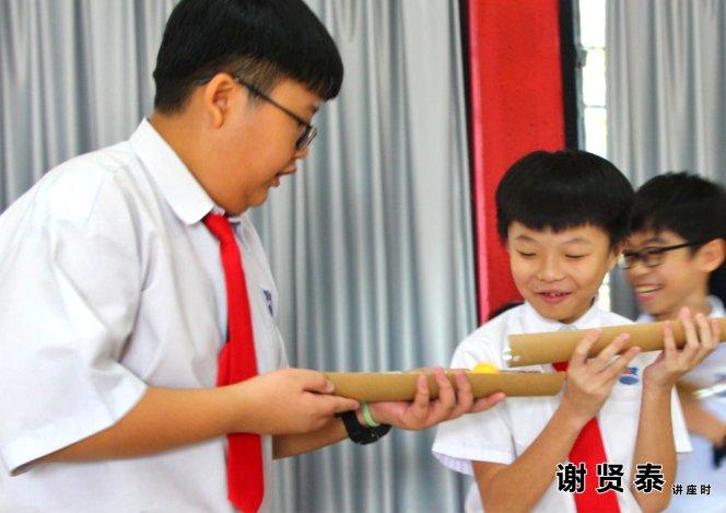 谢贤泰 2020小小领袖营 我是好领袖 I am A Leader SJKC Chung Hwa Presbyterian Muar Johor Malaysia 麻坡小学领袖培训 A045