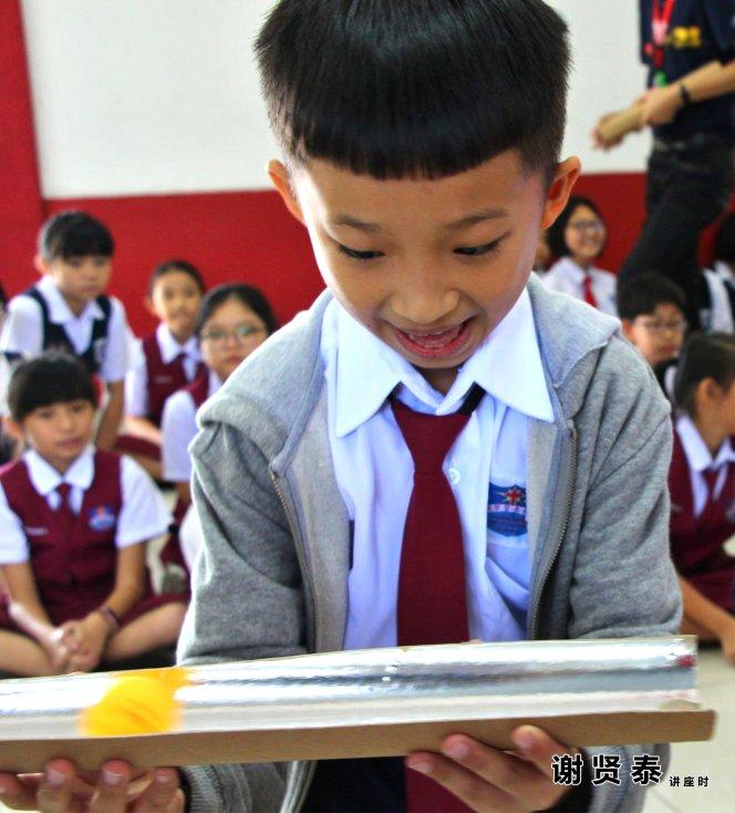 谢贤泰 2020小小领袖营 我是好领袖 I am A Leader SJKC Chung Hwa Presbyterian Muar Johor Malaysia 麻坡小学领袖培训 A052