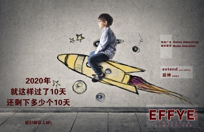 Effye Media 开办教育 峇株吧辖网路宣传媒体资料设计电脑班集体班或个人班 王家豪授课 Raymond Ong A03