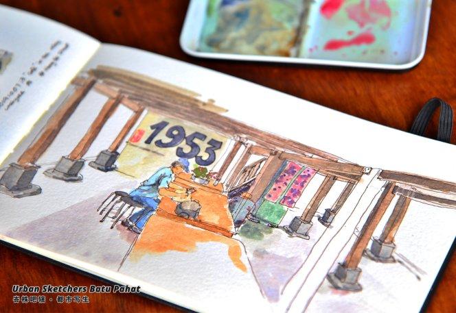 Urban Sketchers Batu Pahat Johor Malaysia Art Drawing Sketching 马来西亚 柔佛 峇株吧辖都市写生 艺术 画画 A009