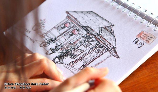 Urban Sketchers Batu Pahat Johor Malaysia Art Drawing Sketching 马来西亚 柔佛 峇株吧辖都市写生 艺术 画画 A017