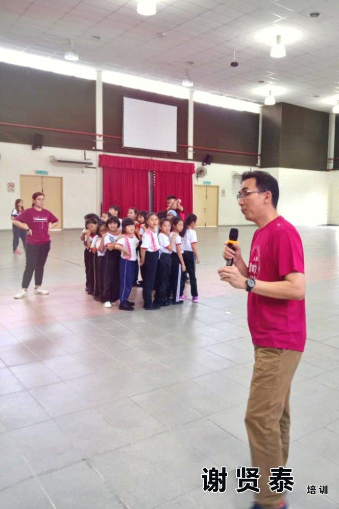 谢贤泰 2020 谢贤泰老师培训 马威华小 小小领袖培训 启发你的思考 挖掘你的潜能 SJKC MAWAI Kota Tinggi Johor Malaysia A12
