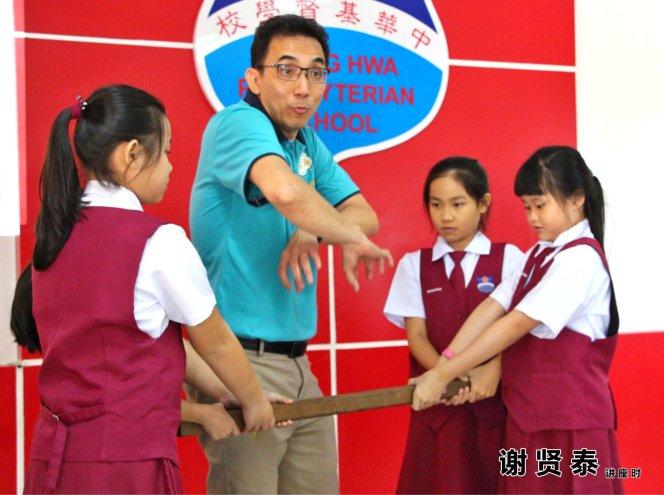 谢贤泰 2020小小领袖营 我是好领袖 I am A Leader SJKC Chung Hwa Presbyterian Muar Johor Malaysia 麻坡小学领袖培训 A072