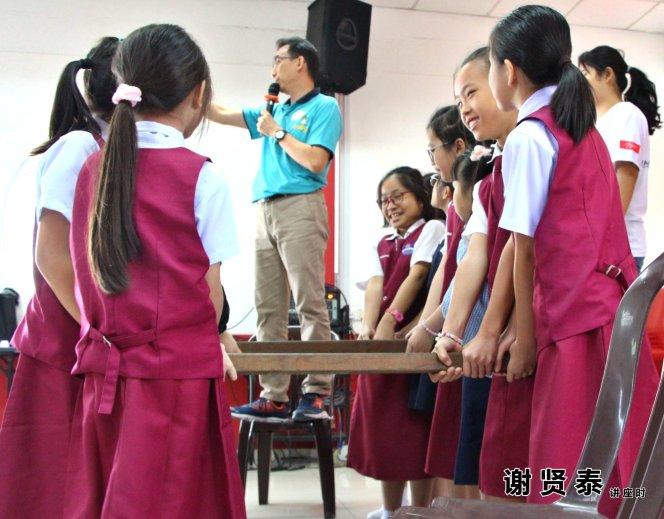 谢贤泰 2020小小领袖营 我是好领袖 I am A Leader SJKC Chung Hwa Presbyterian Muar Johor Malaysia 麻坡小学领袖培训 A076