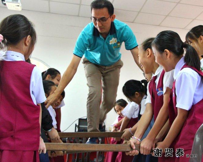 谢贤泰 2020小小领袖营 我是好领袖 I am A Leader SJKC Chung Hwa Presbyterian Muar Johor Malaysia 麻坡小学领袖培训 A078
