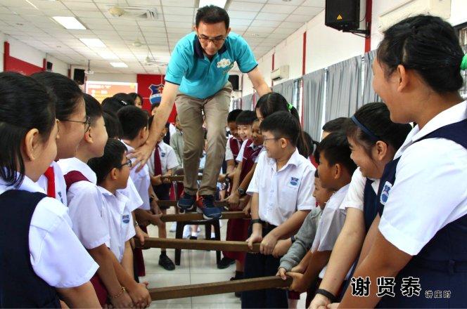 谢贤泰 2020小小领袖营 我是好领袖 I am A Leader SJKC Chung Hwa Presbyterian Muar Johor Malaysia 麻坡小学领袖培训 A083