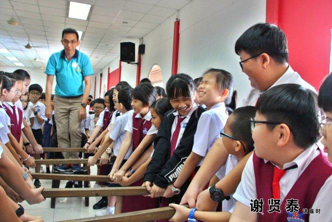 谢贤泰 2020小小领袖营 我是好领袖 I am A Leader SJKC Chung Hwa Presbyterian Muar Johor Malaysia 麻坡小学领袖培训 A086