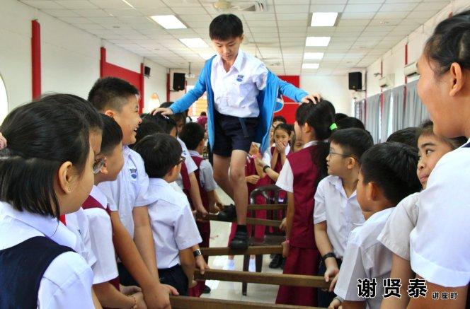 谢贤泰 2020小小领袖营 我是好领袖 I am A Leader SJKC Chung Hwa Presbyterian Muar Johor Malaysia 麻坡小学领袖培训 A093