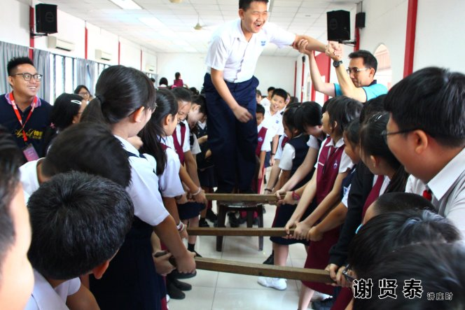 谢贤泰 2020小小领袖营 我是好领袖 I am A Leader SJKC Chung Hwa Presbyterian Muar Johor Malaysia 麻坡小学领袖培训 A096